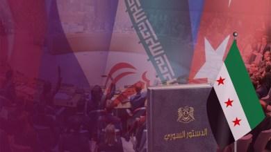 صورة اللجنة الدستوريّة السورية: التّشكيل وإشكاليات العَمَل