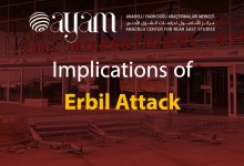 Photo of Implications of Erbil Attack
