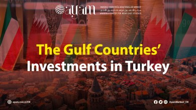 Photo of The Gulf Countries' Investments in Turkey